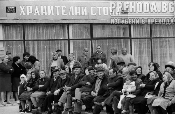 с.БАЛША-ПРАЗНИК-ДРЕВНА ЦЪРКВА