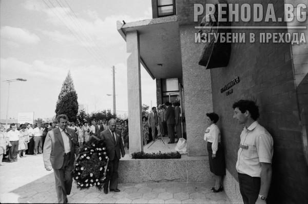 АПК ГЕОРГИ ДИМИТРОВ-ЯМБОЛ-ЧЕСТВАНЕ НА 100 ГОДИШНИНАТА НА ПАТРОНА СИ
