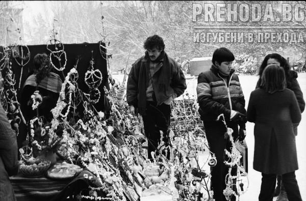 СОФИЯ-ПАРК ЗАИМОВ-НОВОГОДИШЕН БАЗАР