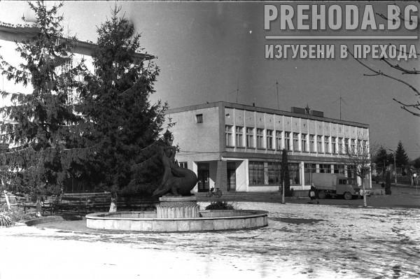с.ГОРНА РОСИЦА