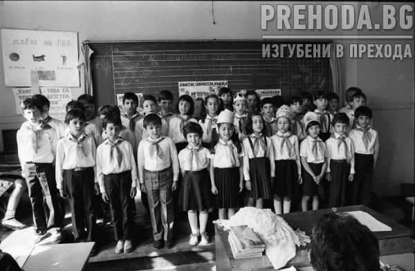 УЧИЛИЩЕ В.АПРИЛОВ-ПОСЛЕДЕН УЧЕБЕНДЕН ДЕН