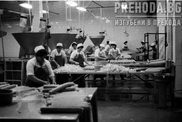 МЕСОКОМБИНАТ-РОДОПА-ТОЛБУХИН