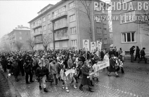 СОФИЯ - Шeствие - годишнина от екзекуцията на Трайчо Костов