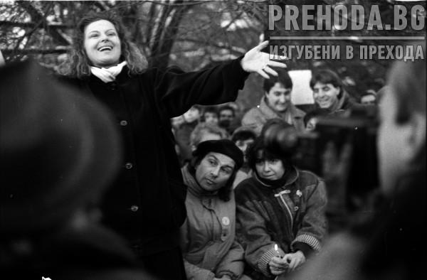 Спонтанен митинг-концерт на дисиденти за изпращане на годината
