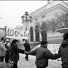 Протестно шествие от Южен Парк до Народното Събрание за отмяна на член 1 от Конституцията