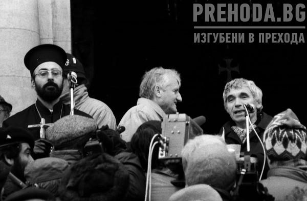 """Митинг, организиран от неформални сдружения с искане за реформи на политическата система - Площад """"Александър Невски"""""""