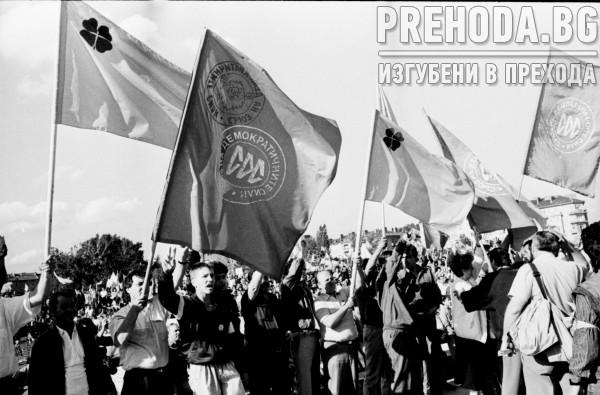 СДС следизборен митинг пред НДК - лидери на СДС