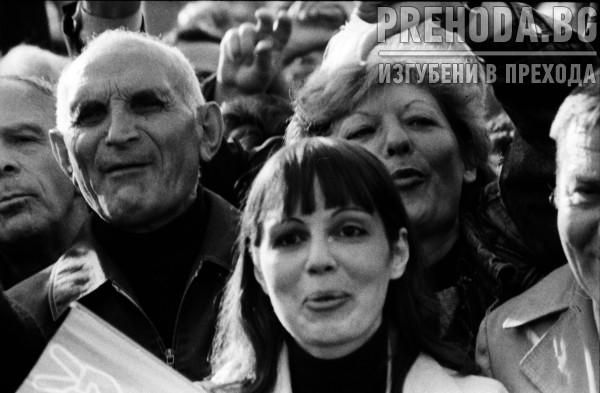 Екогласност  - протестен митинг срещу кабинета Луканов