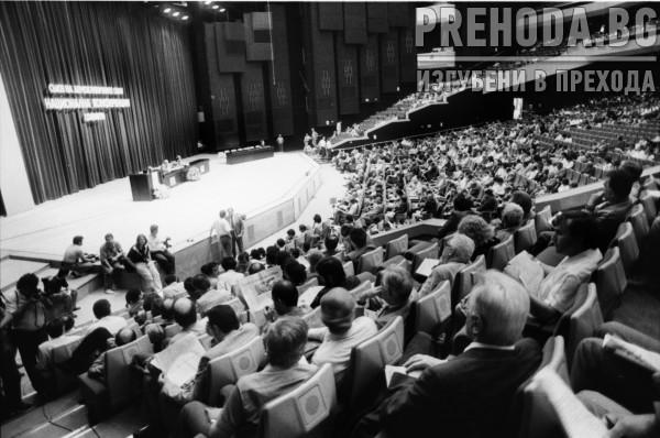 Национална конференция на СДС
