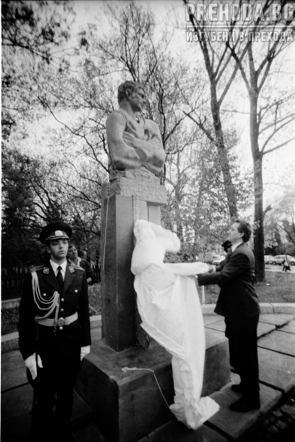 Откриване на паметникът на Гунди на Герена
