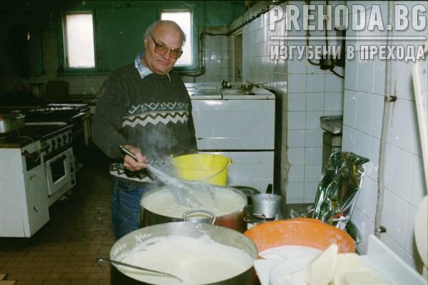 Кухня за бедни