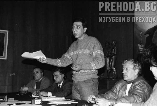 КГБ - ЕДИН ОТ ШЕФОВЕТЕ МУ ДАВА ПРЕСКОНФЕРЕНЦИЯ, ХЛЕБОПРОИЗВОДИТЕЛИ