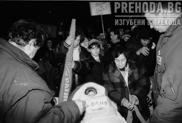 ДЕН ЕДИНАДЕСЕТИ ШЕСТВИЕ-ПРОТЕСТ НА СДС