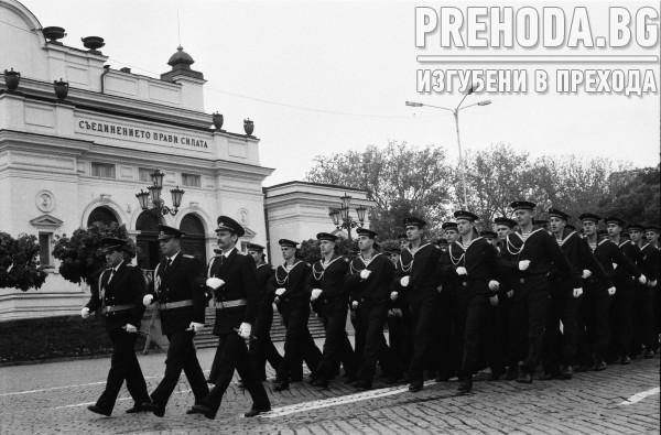 ГЕРГЬОВДЕН - ПАРАД
