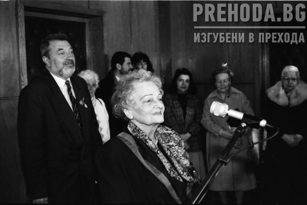 ЖАНА НИКОЛОВА ГЪЛЪБОВА - ПРЕВОДАЧ ОТ НЕМСКИ - ГОДИШНИНА