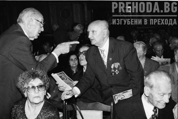 СЪБОР НА ЦАРСКИ ОФИЦЕРИ - ЦДА