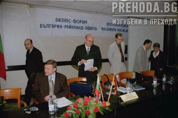 БИЗНЕСФОРУМ - БЪЛГАРИЯ - РАИНЛАНД-ПФАЛЦ