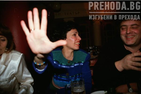 11 ГОДИНИ В-К ДЕМОКРАЦИЯ-ЧЕСТВАНЕ