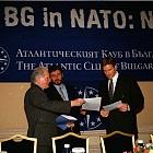 ШЕРАТЪН-АТЛАНТИЧЕСКИ КЛУБ-КОНФЕРЕНЦИЯ ЗА НАТО
