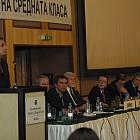 Фондация Аденауер - конференция за малкия и среден бизнес - гости евродепутати
