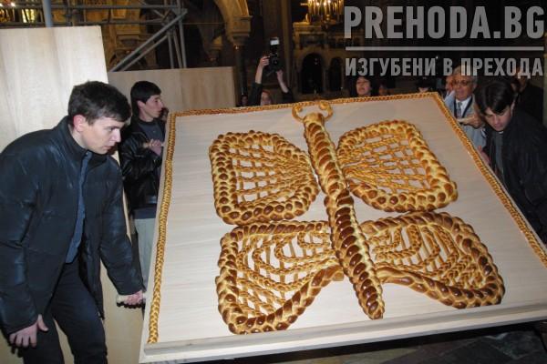 Федерация на хлебопроизводителите -10 годишнина