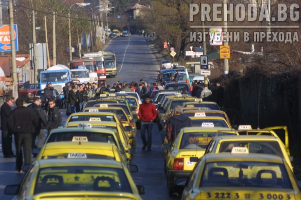 Протест против вдигане на акциза на пропанбутана (12.2003(