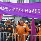 Протест на синдикат Пътно дело