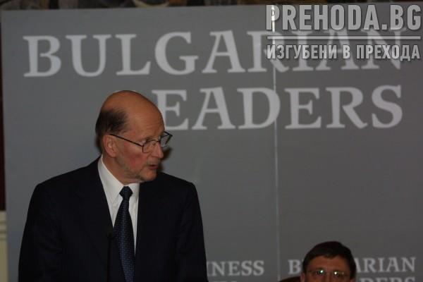 Икономически форум, присъстват премиерът Сакскобургостки и принц чарлз