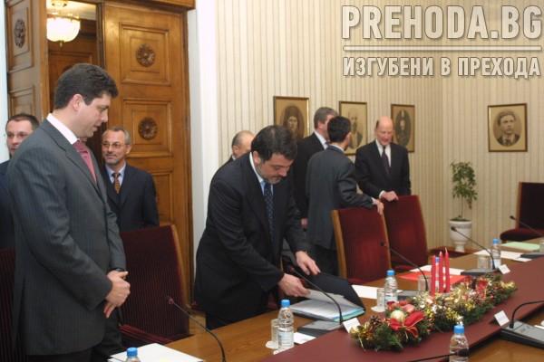 Президент-консултативен съвет за национална сигурност