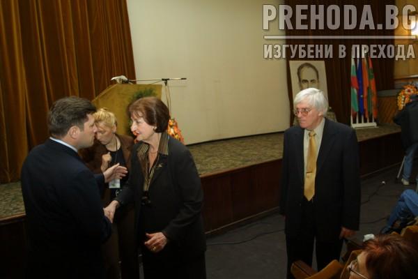 Геме Димитров - честваме на 100 години от рождението