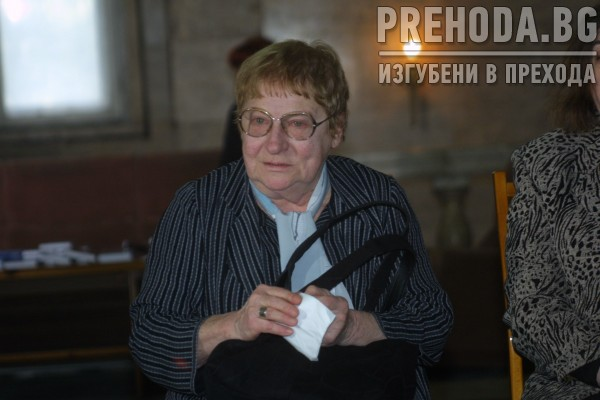 Вера Мутафчиева- представяне н анова книга
