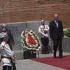 Словашки президент-посещение