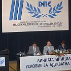Конференция на младежкото движение на ДПС