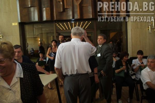 Среща на кметовете в България