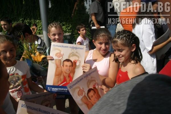 ВИП-посрещане на Йордан Йовчев 2004.8