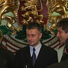 Президентство-Първанов връчва орден н 2004.10