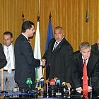 МВР-митници-среща на ръководствата 2004.11