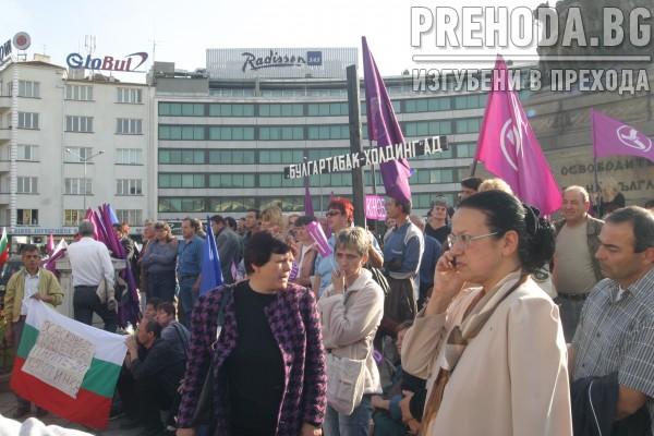 Протест на работници от Булгартабак 2004.11