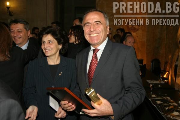 Годишни награди на фондация Буров - банкери 2004.12