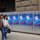 НАТО София 2004.4