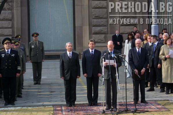 Тържествено празнуване на присъидиняването на България в НАТО 2004.4