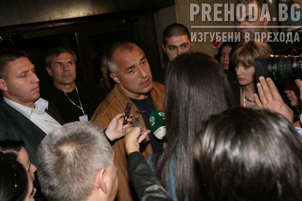 МЕСТНИ ИЗБОРИ 2007-ПРЕСЦЕНТЪР
